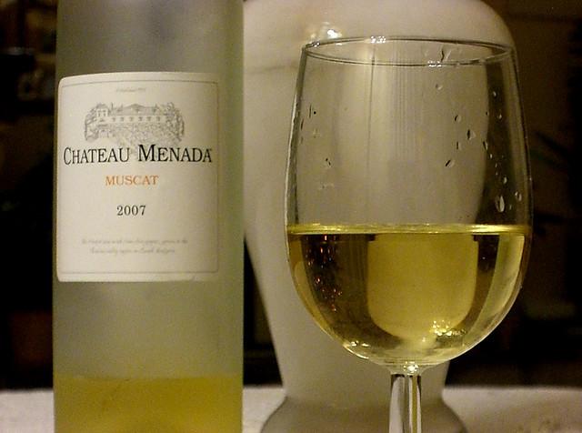 Болгарское вино — Chateau Menada