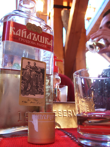 Болгарский национальный напиток — Ракия