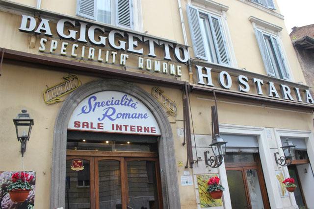 Ресторан Giggetto (al Portico d'Ottavia)
